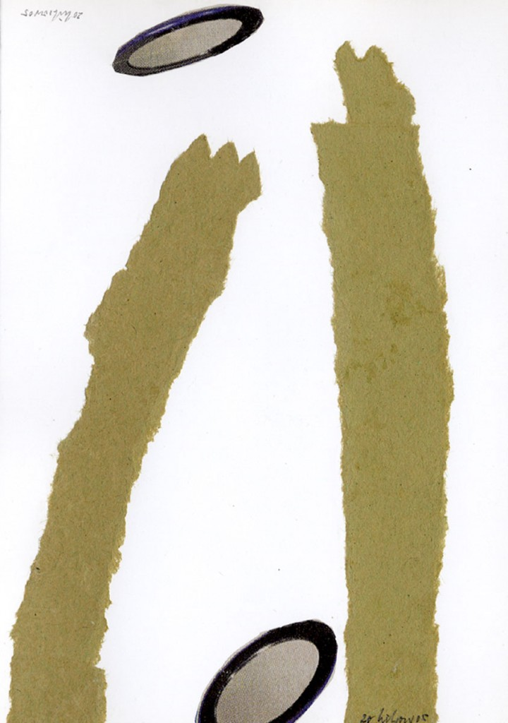 """Der arme Heilige"" 2005"