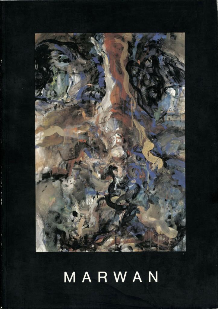 Marwan, Gemälde und Aquarelle, Erscheinungsjahr 1980