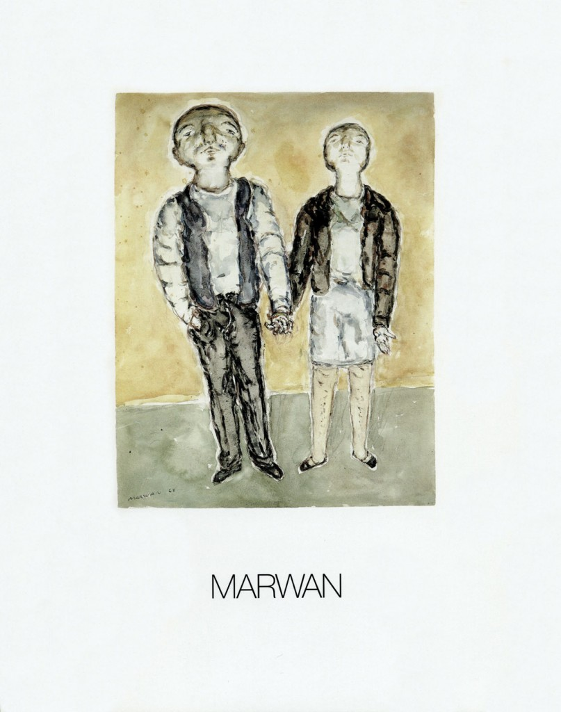 Marwan, Frühe Aquarelle, Erscheinungsjahr 1990