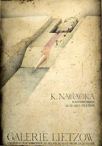 """Plakatentwurf 1975 für die Ausstellung """"Kunito Nagaoka – Aquarelle, Zeichnungen, Radierungen"""""""