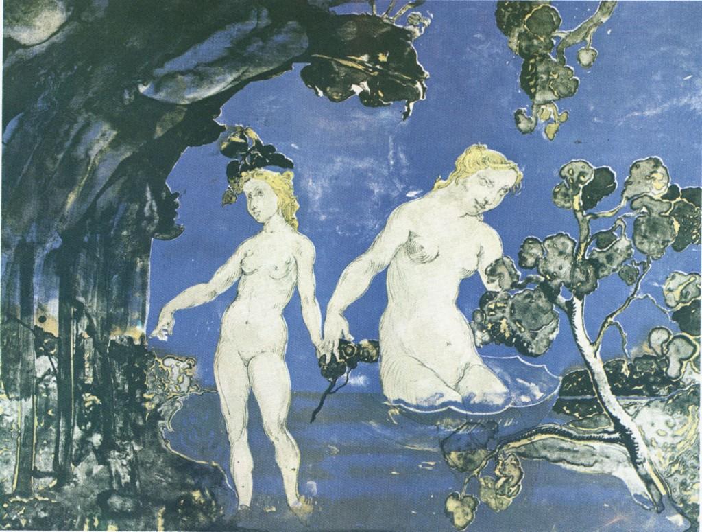 """""""Garten der Dämmerung"""" 1973"""